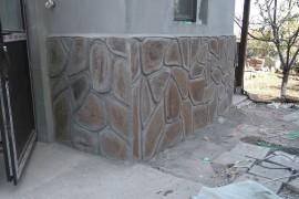 Проекти на Облицовка с камък